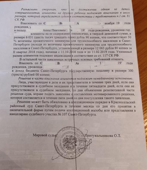 http://cppg.ru/pics/2019-10-15_13-23-26.JPG