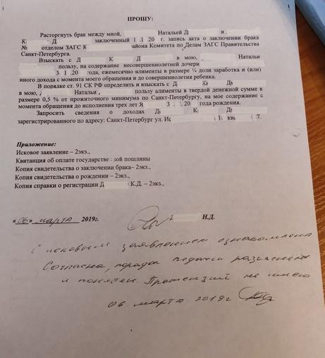 http://cppg.ru/pics/2019-10-15_13-29-23.JPG